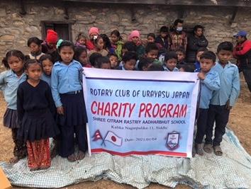 ネパール小学校支援活動のあゆみ